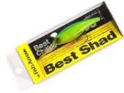 Воблер Fish Arrow Best Shad F 60mm 6.0g #2953