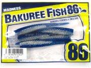 "Слаг Madness Bakuree Fish 86 3.4"" #04 5шт/уп"