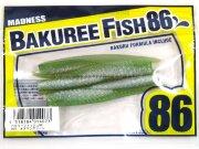 "Слаг Madness Bakuree Fish 86 3.4"" #07 5шт/уп"