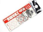 Крючки без бородки для блёсен Mukai Wide Zanmu Spoon Hook #8, 10шт./уп.