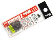 Крючки без бородки для блёсен Mukai Wide Zanmu Spoon Hook #8, 25шт./уп.