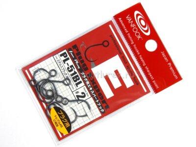 Крючки без бородки для воблеров Vanfook Plug Expert Hook PL-51BL #2, 8шт./уп., stealth black