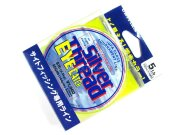 Леска Unitika Silver Thread Eye Catch Nylon 150m 5.0lb #1.2 0.178mm 2.5kg #Желтая