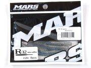 """Слаг Mars R-32 Micro 2.2"""" #11 8шт/уп"""