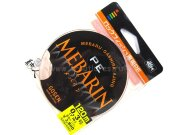 Плетеный шнур Gosen Mebarin PE #0.3 7.0lb 3.2kg 120m #Желтый