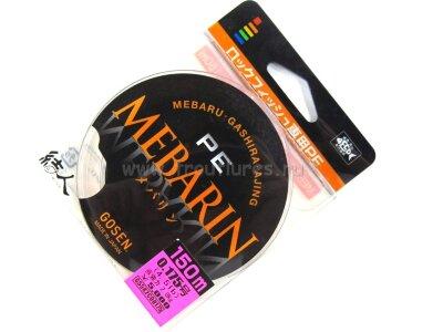 Плетеный шнур Gosen Mebarin PE #0.175 5.0lb 2.0kg 150m #Розовый