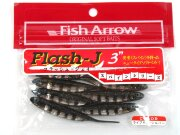 "Слаг Fish Arrow Flash-J 3.0"" #23 7шт/уп"