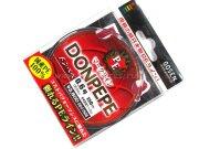 Плетеный шнур Gosen Donpepe PE #0.6 150m 9.0lb 4.0kg #Многоцветный