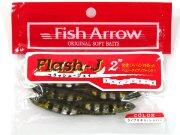 "Слаг Fish Arrow Flash-J 2.0"" #24 8шт/уп"