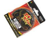 Плетеный шнур Gosen Aoriika Egi Fire 8 Braid PE #0.6 150m 6.4kg 14.0lb #Многоцветный