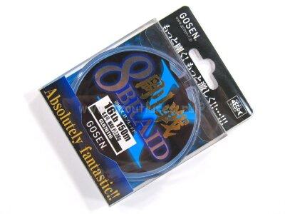 Плетеный шнур Gosen 8 Braid PE 16.0lb 150m #0.8 7.3kg #Фиолетовый