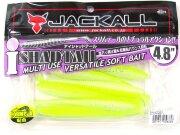 """Виброхвост Jackall Ishad Tail 4.8"""" #69 6шт/уп"""