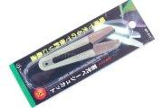 Ножницы для лески с фосфорным свечением Belmont Phosphorescent Light Pace Cut MP-013