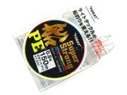 Плетеный шнур Toray Super Strong PE 150m #0.8 4.0kg #Многоцветный
