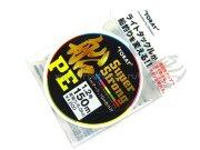 Плетеный шнур Toray Super Strong PE 150m #1.2 6.0kg #Многоцветный