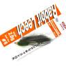 Стример Vanfook Rabbit Leech RC-26BL 2.0g., крюк 8 #2697