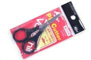 Ножницы для шнура ValleYhill PE Cutter