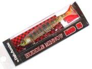 Воблер Fish Arrow Huddle Minnow Hard S 85mm 7.0g #2441
